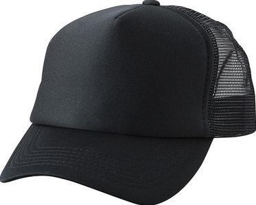 kinderpet trucker cap